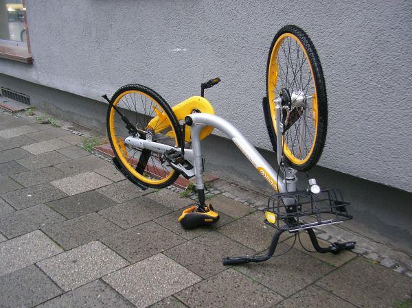 O-Bike Leihrad